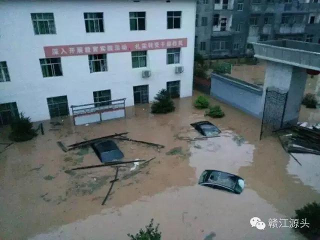 横江镇政府被淹情形[1]