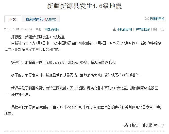 sohu news2